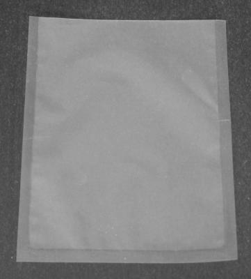 Вакуумный пакет 160×200 мм ПЭТ/ПЕ 72 мкм